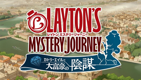 Layton's Mystery Journey : Katrielle and The Millionaire's Conspiracy