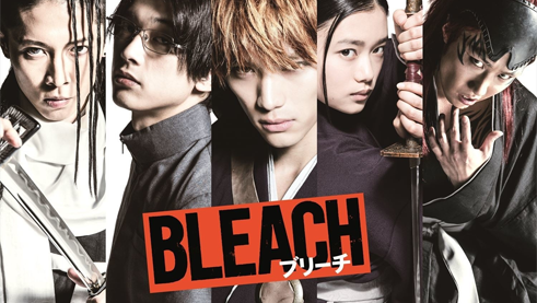 Bleach (Live action)