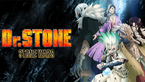 Dr Stone : Stone Wars