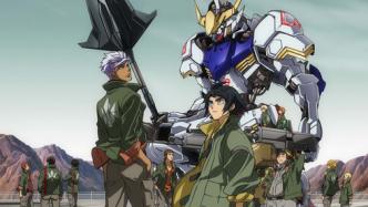 Gundam: Tekketsu no Orphans