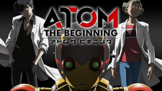 Atome the Beginning