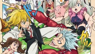 Seven Deadly Sins (Nanatsu no Taizai)