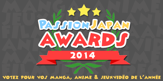 passionjapan awards 2014