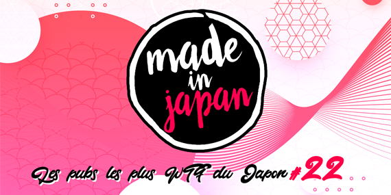 Made in Japan : Les pubs les plus WTF du Japon n°20 - passionjapan
