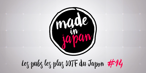 Made in Japan : Les pubs les plus WTF du Japon n°14 - passionjapan
