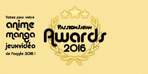 PassionJapan Awards 2016