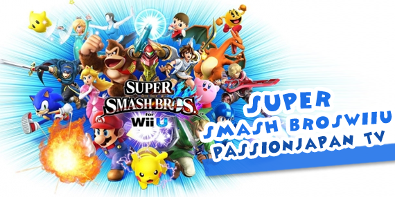 super smash bros for wii u - passionjapan