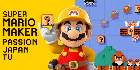 super mario maker - passionjapan