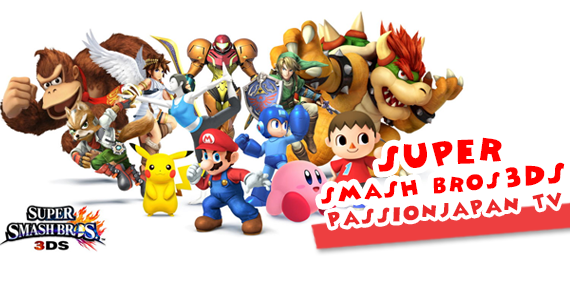 super smash bros for 3ds - passionjapan
