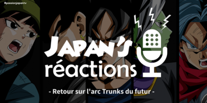 Analyse et avis sur l\'arc Trunks du futur de Dragon Ball Super