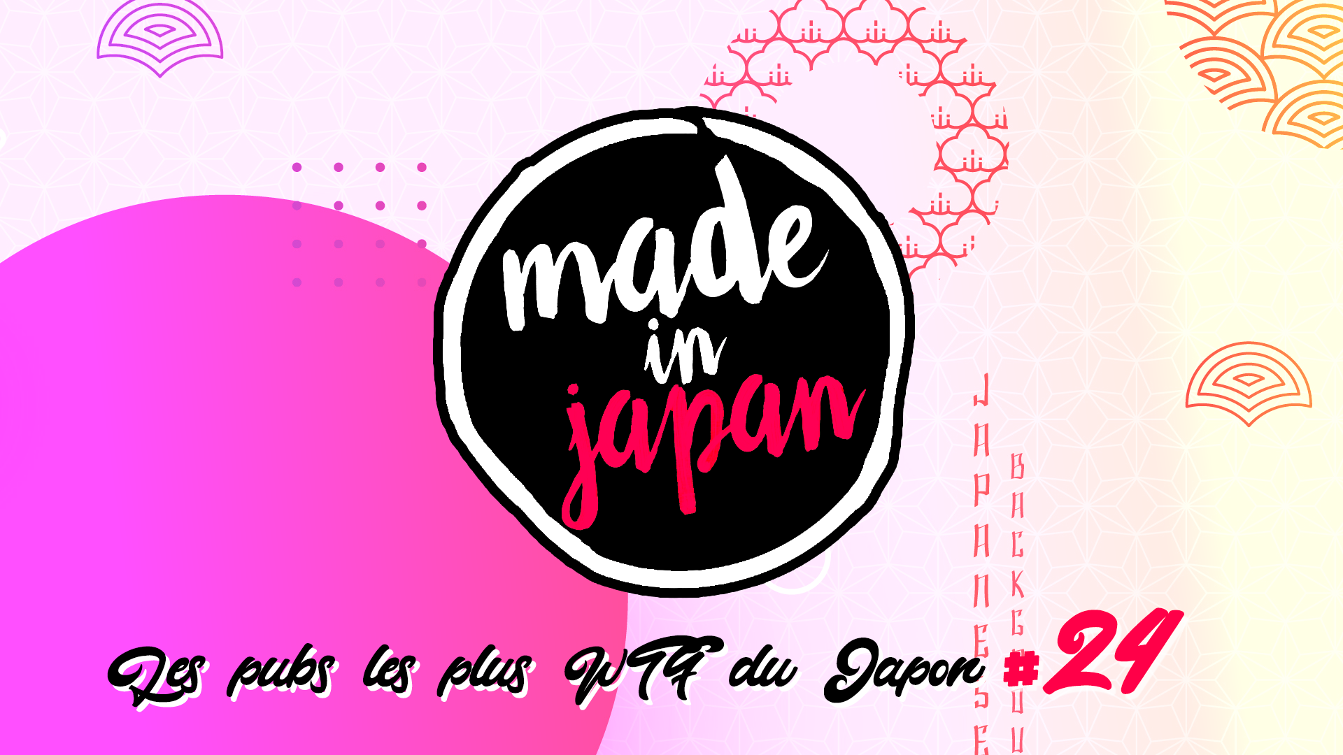 Made in Japan : Les pubs les plus WTF du Japon n°24 - passionjapan